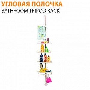 Угловая полочка для ванной комнаты Bathroom Tripod Rack