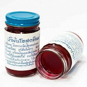 Традиционный тайский бальзам для тела Красный Osotthip 60 г
