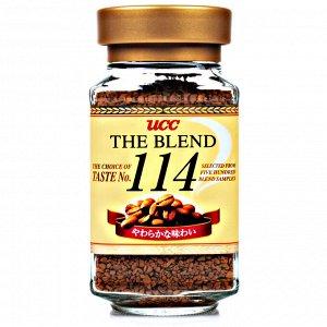 Кофе растворимый UCC The Blend №114 90 гр.