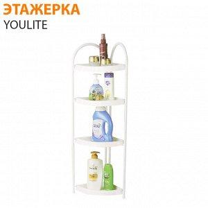 Угловая этажерка Youlite / 4-х ярусная