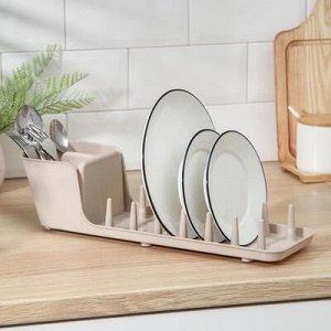 """Сушилка для посуды """"Mini"""" (латте)"""