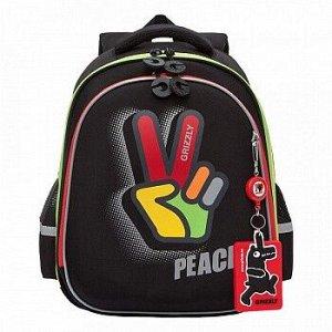 RAz-187-4 Рюкзак школьный