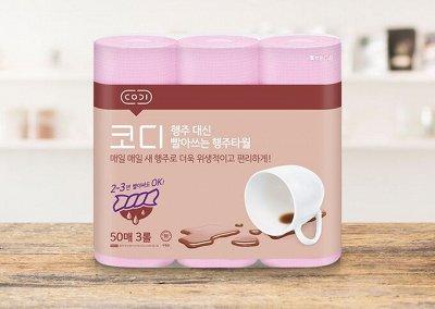 🔖 Японская и корейская химия и косметика — Салфетки, полотенца, туалетная бумага, влажные салфетки