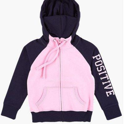 MINI MAXI: Отшили наряды/Полный ассортимент  — Для девочек/Бомберы, курточки — Для девочек