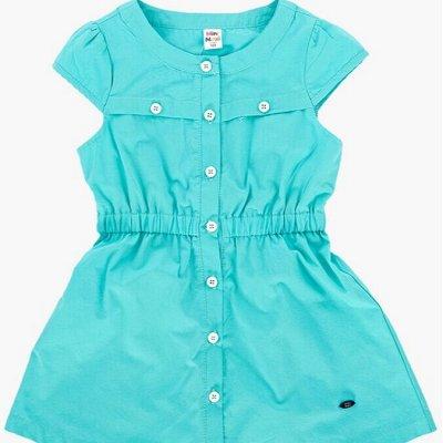 MINI MAXI: Отшили наряды/Полный ассортимент  — Для девочек/Платья из ткани 100% хлопок — Платья и сарафаны