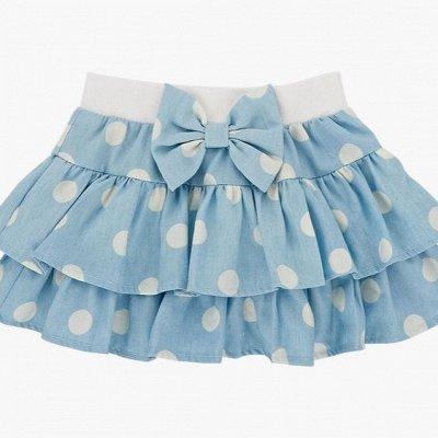 MINI MAXI: Отшили наряды/Полный ассортимент  — Для девочек/Юбки — Для девочек