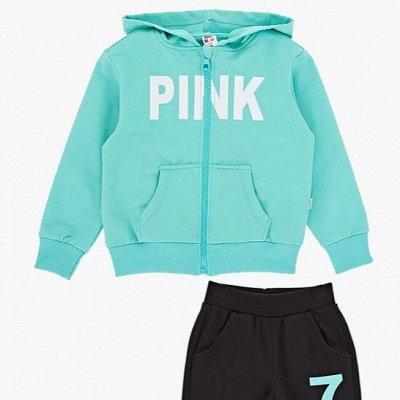 MINI MAXI: Отшили наряды/Полный ассортимент  — Для девочек/Комплекты спортивные — Для девочек
