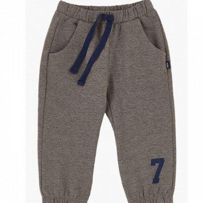 MINI MAXI: Отшили наряды/Полный ассортимент  — Для мальчиков/Брюки, джинсы — Для мальчиков
