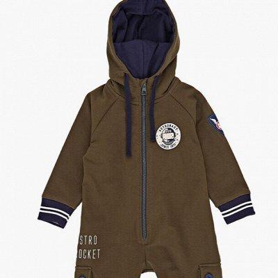 MINI MAXI: Отшили наряды/Полный ассортимент  — Для Мальчиков комбинезоны — Для мальчиков