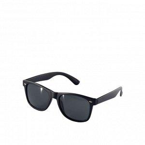 Солнцезащитные очки для неё и для него