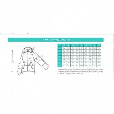Гипноzzz-137 Женская одежда - НОВИНКИ ВЕСНЫ    — Замеры готовых изделий — Верхняя одежда