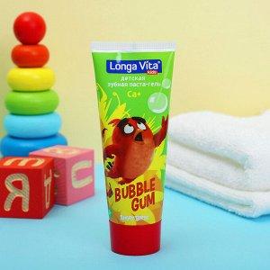 LONGA VITA Детская зубная паста Angry Birds 75гр Бубль Гум от 3-х лет