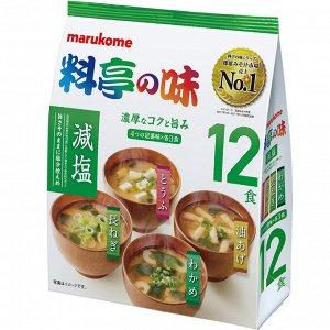 Набор мисо-супов быстрого приготовления Marukome, с пониженным содержанием соли, 12 шт.
