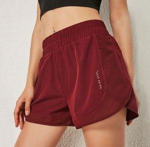 """Женские спортивные шорты на резинке, сетчатые вставки/надпись """"keep going"""", цвет бордо"""