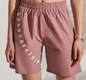 """Женские свободные шорты на резинке, надпись""""goonbreathing"""", цвет розовый"""