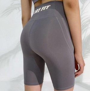 """Женские велосипедки с высокой посадкой, надпись""""dry fit"""", цвет серый"""