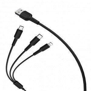 USB кабель Borofone Cable 3-in-1 Lightning / Micro-USB / USB-C BX16 Easy