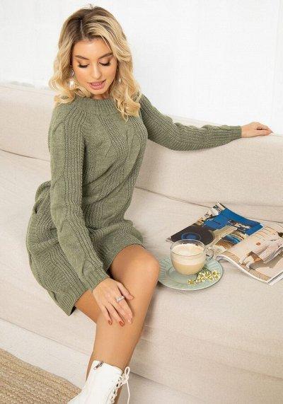 Суперская домашняя одежда с быстрой раздачей — Стильно и тепло - СНИЖЕНИЕ ЦЕН! — Одежда