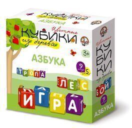 """Кубики деревянные """"Азбука"""" 9 шт (Белые буквы на разноцв. кубиках)"""