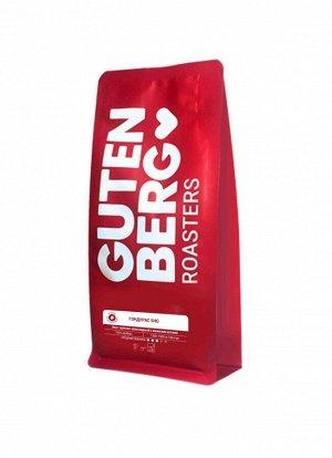 Кофе Gutenberg в зёрнах Гондурас SHG 250 г