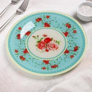 Тарелка пирожковая Доляна «Винтаж», d=18 см