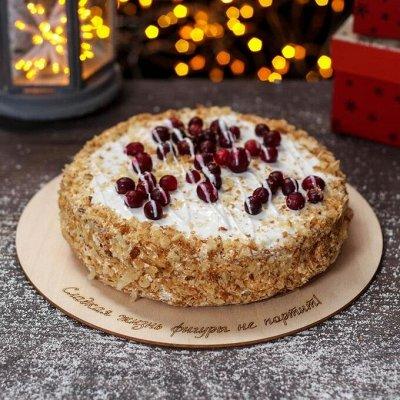 Посудное Счастье. Сервируем Красивый Домашний Стол — Тортовницы и подставки для торта