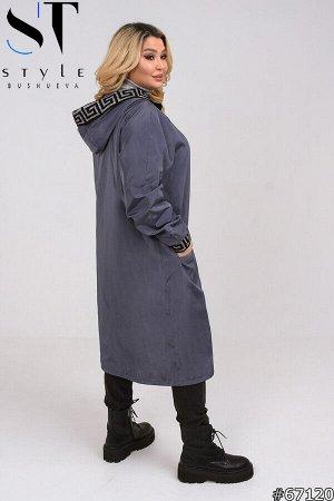 Плащ 67120 Артикул: 67120; Материал: Плащевка плотная , часть подкладки , жилетка из флиса, манжеты и отделка капюшона довяз; Цвет: Серый; Размер на фото: XL; Параметры модели: 100-72-102; Рост модели