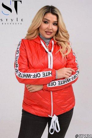 Куртка 67131