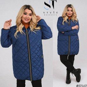 Куртка 67147