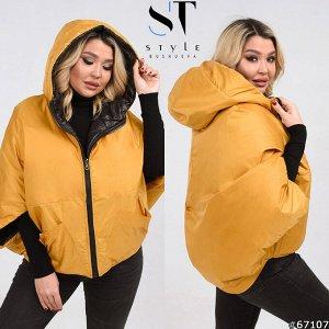 Двусторонняя куртка 67107