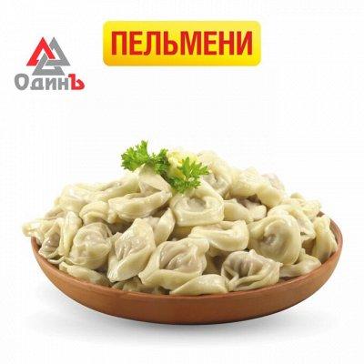 П/ф из Арсеньева. Лучшие цены - проверенное качество. — Пельмени — Готовые блюда