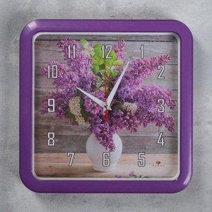 """Часы настенные квадратные """"Сирень"""", """"Рубин"""", 30х30 см"""