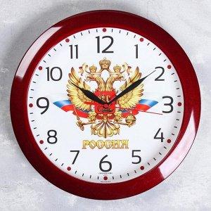 "Часы настенные круглые ""Герб"". бордовый обод. 29х29 см"