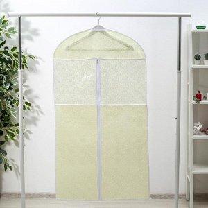 Чехол для одежды   «Фло», 60?120 см, цвет бежевый 5193757