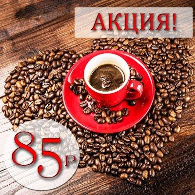 Маточное молочко и прополис, источник здоровья и молодости! — Восхитительный десертный кофе! Cedro Coffee — Травы и сборы