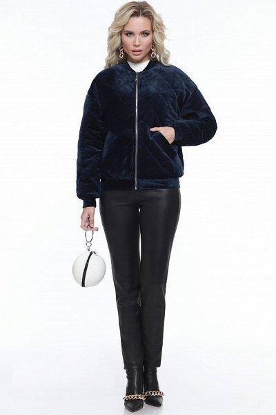 DS TrenD — стильная женская одежда - 12! Много новинок — Верхняя одежда — Демисезонные куртки