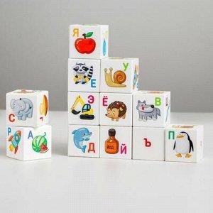 """Кубики деревянные """"Кубики для умников. Учим алфавит"""" 12 шт (белые)"""