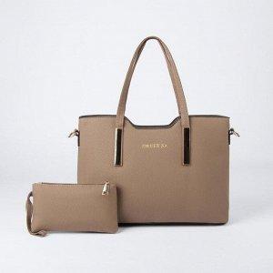 Набор сумок, отдел на молнии, наружный карман, длинный ремень, цвет хаки
