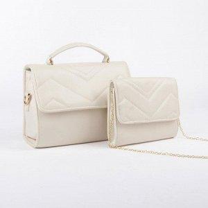 Набор сумок, отдел на клапане, длинный ремень, цепочка, цвет белый