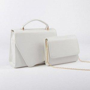 Набор сумок, отдел на молнии, длинный ремень, цепочка, цвет белый