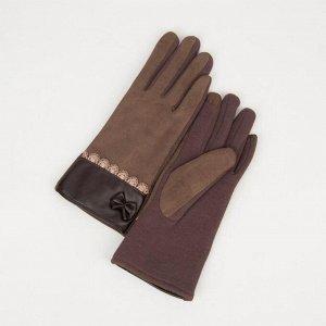 Перчатки женские безразмерные, с утеплителем, для сенсорных экранов, цвет коричневый