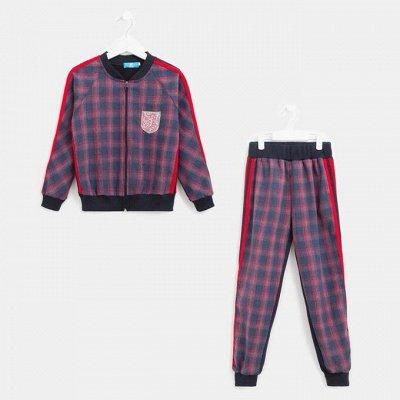 Гардеробчик👗Одежда для всей семьи👨👩👧👦 — Костюмы и комплекты — Одежда