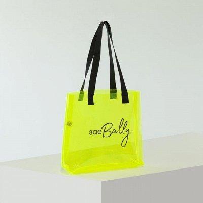 Сумка - чемодан - кошелек — Пляжные сумки — Большие сумки