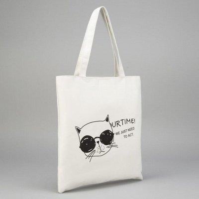 В ожидании Лета! ☀ Все для туризма и летнего отдыха! — Пляжные сумки — Спорт и отдых