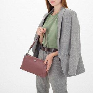 Сумка женская, 3 отдела на молнии, наружный карман, цвет