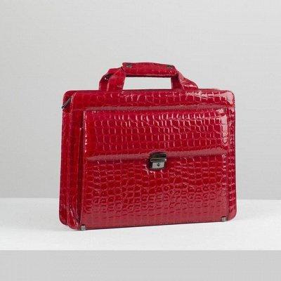 Галант-маркет! Огромный выбор для всей семьи — Деловые сумки — Кожаные сумки