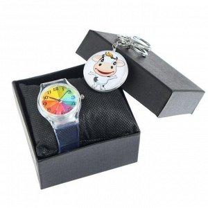 """Подарочный набор 2 в 1 """"Бычок"""": наручные часы d=3.5 см, брелок"""