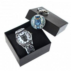 """Подарочный набор 2 в 1 """"Совушка"""": наручные часы d=3 см, брелок"""