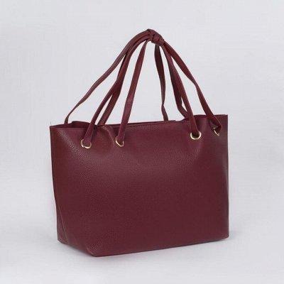 Галант-маркет! Огромный выбор для всей семьи — Сумки-шопер — Большие сумки