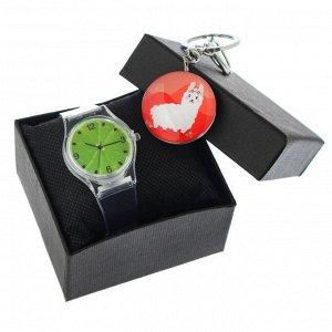 """Подарочный набор 2 в 1 """"Лама"""": наручные часы d=3,5см, брелок"""